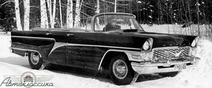 Кабриолет Чайка 1961-1962гг