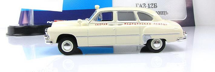 Игрушка ГАЗ-12Б «Скорая помощь» в масштабе 1:43