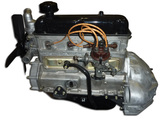The engine assy without the equipment and a gear box