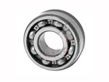The water pump bearing