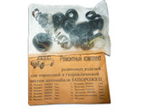 Repair Kit brake and hydraulic systems ZAZ-966/968